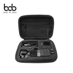 bob DJI 오즈모포켓 전용 쉴드 휴대 수납 파우치 OSMO