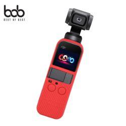 bob DJI 오즈모포켓 전용 컬러 실리콘 젤리케이스+스