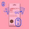 스테미너육포 한국돼지간 10개입 (200g)