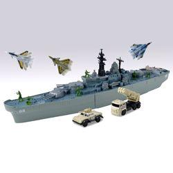 [모터맥스]전함 26인치(비행기4대트럭2대포함) (540M76794)