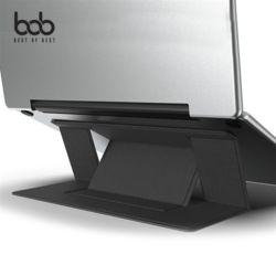 bob 울트라 슬림 인비저블 접이식 노트북 받침대 거치