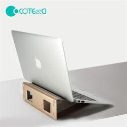 COTEetCI 크리에이티브 메탈 노트북 거치대 받침대