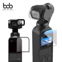 bob 매직쉴드 DJI 오즈모 포켓 카메라 렌즈 유리필름