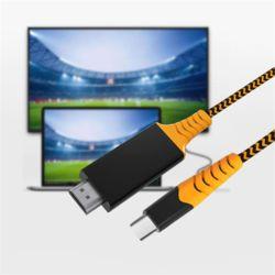 론션 프리미엄 페브릭 C타입 HDMI 케이블 2M 고화질4K