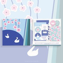 런드리태그 드림키트 - 봄꽃호수