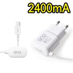 ANG C타입 QC2.0 가정용 일체형충전기 9V 1.67A
