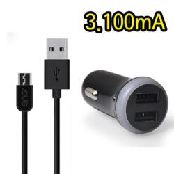 ANG 마이크로5핀 USB 2포트 차량용 고속 충전기 3.1A