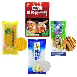 주군기 마라탕+옥수수면+감자당면+푸주 세트 중국식품