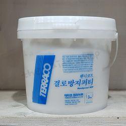 테라코 핸디코트 결로방지퍼티 3KG