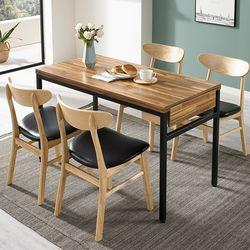 우드보그 LPM 4인 수저통 식탁 테이블
