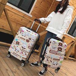 Travel 여행용 하드캐리어 수화물용24호 CH1529767