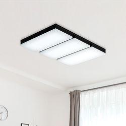 LED 아키 6등 거실등-블랙