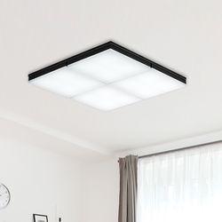 LED 아키 8등 거실등-검정