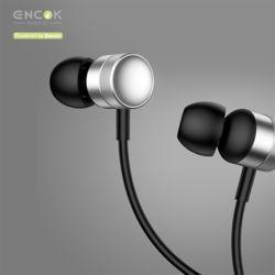 Baseus Encok H04 커널형 이어폰 3.5mm 이어캡 고음질