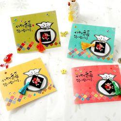 복주머니새해카드만들기(4개)신년카드만들기설날