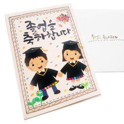 졸업축하카드(5인용)
