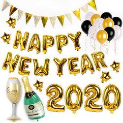 2020 해피뉴이어 풍선 파티세트
