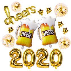 2020 치얼스 신년 파티세트