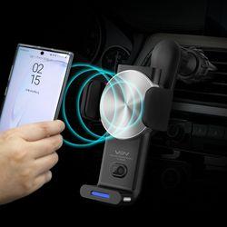 차량용 자동 고속 무선충전 핸드폰 휴대폰 거치대