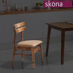 앨리다 원목 식탁 의자