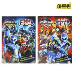 [kc 인증 날짜 기재] 6000미니특공대스티커색칠북