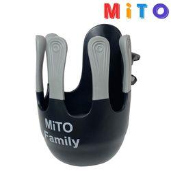 미토 멀티 컵홀더 유모차 킥보드 트라이크 컵홀더 자전거 컵홀더