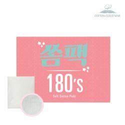 쏨팩 화장솜 180매