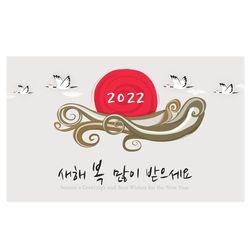 연하장 01 미니카드