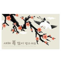 연하장 03 미니카드