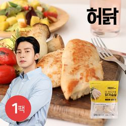 허닭 더 부드러운 닭가슴살 1kg(100g x 10팩) 1팩