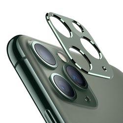 아이폰 11 카툭튀 보호링