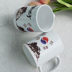 if975-디자인머그컵2p-대한민국