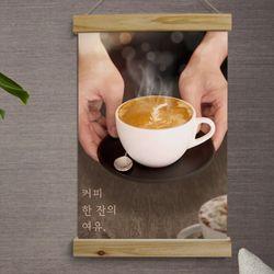 pk960-우드스크롤40CmX60Cm-커피한잔의여유