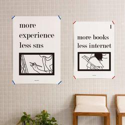 작은 다짐 3종 모음 M 유니크 인테리어 디자인 포스터 A3(중형)