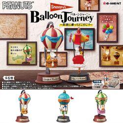리멘트 스누피 Balloon Journey(6박스1세트)