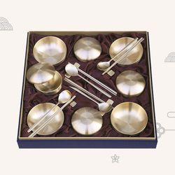 호담 K3749RA 방짜유기 4인 반상기 선물세트 2호
