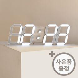 (kdrz141)키다리 3D LED 시계