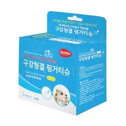 반려동물 덴티솔 핑거 티슈 30매