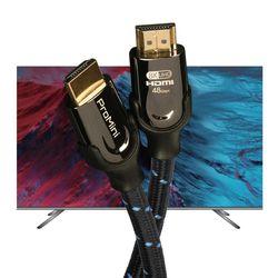 프로미니 8K 고급형 HDMI 2.1 케이블 1.2m