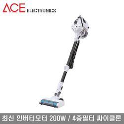 싹스 무선청소기 AVG-TS8400B 싸이클론 4중필터