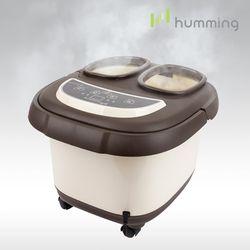 허밍 버블스파 습식 족욕기 발족욕기 STK-FS100