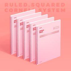 스프링북 컬러칩 - 로즈쿼츠 (스퀘어드) 5EA