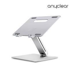 애니클리어 맥북 노트북 거치대 받침대 높이조절 각도조절 AP-8
