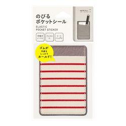 Elastic Pocket Sticker 스트라이프 레드