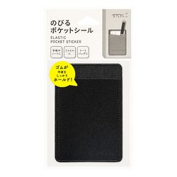Elastic Pocket Sticker 블랙