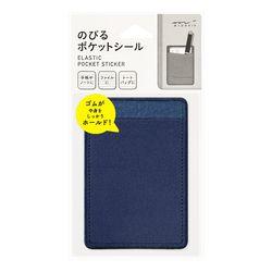 Elastic Pocket Sticker 네이비