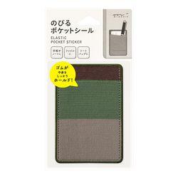 Elastic Pocket Sticker 투톤카키