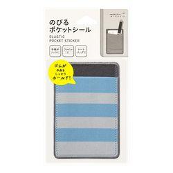 Elastic Pocket Sticker 스트라이프 블루