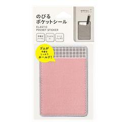 Elastic Pocket Sticker 핑크 크로스체크