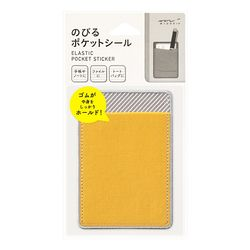 Elastic Pocket Sticker 옐로우